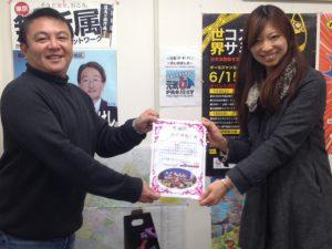 今日は、モデルの大川玲佳ちゃんにお越しいただき、先日岩手県陸前高田市、大船渡市での元気UPプロジェクトのボランティア活動にご協力頂いた事への感謝状をお渡しさせて頂きました。