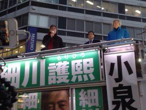 ただいま池袋駅西口で、細川護煕都知事候補、小泉純一郎元首相の街頭演説を拝聴しています。