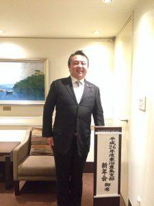 東京都浴場組合豊島支部の新年会に参加しています。