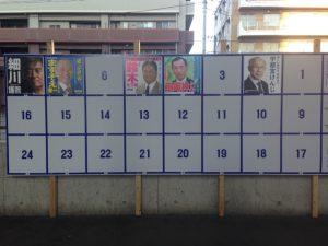 【そうだ、投票行こう!】いよいよ東京都知事選挙が始まりました。期日前投票制度も活用して、投票率をあげよう!