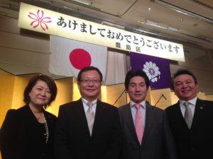 ホテルメトロポリタンで開催された、豊島区新年名刺交換会に参加しました。 会派の仲間や、前幹事長の古坊知生前豊島区議会議員も参加し、式典会場で新年の写真を撮影させていただきました。