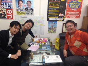 元気UPプロジェクトの新しい地域活性化の書籍「OneCoinLunch TOKYO」の打合せを事務所で行いました。