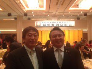 豊島区商店街連合会の新年会で、国際交流のおみこしを担ぐ会の富澤さんとご一緒させていただきました。