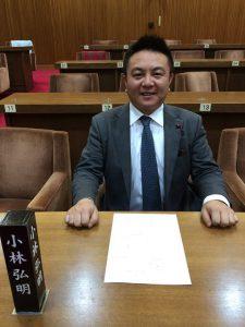 本日の豊島区議会が終了しました。