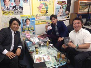 集客や決済システムをはじめとした店舗支援サービスの株式会社エスアールリンクの岩川くんが事務所に来てくれました。