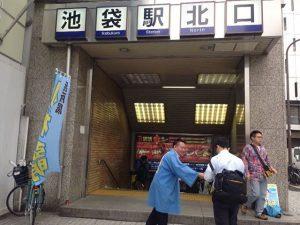 本日は池袋駅北口にて区政レポートの配布と朝の送り出しをさせて頂きました。