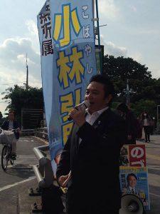 今日は朝から目白駅駅前で街頭演説をさせていただきました。