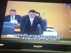 写真平成26年豊島区議会 決算特別委員会。第4日目は、款別審査  清掃環境費・都市整備費・土木費です。落書き消去対策、ポイ捨て防止パトロール事業の強化について質問させて頂きました。