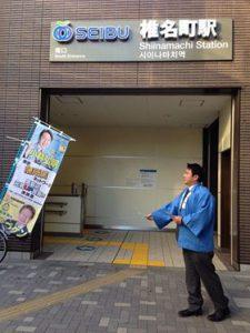 12/19 本日は椎名町駅南口で区政レポートの配布を行いました。