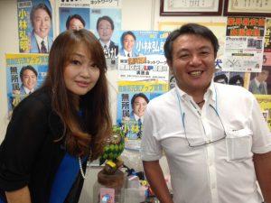 9/1 ウェディングプランニングを行うアクアマリンウエディング株式会社の代表の、ウェディングプランナー山口洋美社長が遊びに来てくれました。