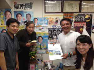 9/3 スカイケイデンス合同会社のヤベコウヘイさん、小林大介さん、Mealink総代表・ウイメンズ日本酒会代表のもちゆかさんが事務所に来てくれました。