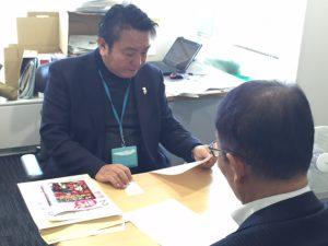 沖縄県在日米軍普天間飛行場移設問題 推進・容認 議会意見書の撤回についての陳情の相談をうけました。