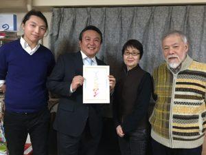 一般社団法人マンガジャパン、デジタルマンガ協会、NPOアジアマンガサミットの事務所にて、マンガを利用した子どもたちへの特色ある授業についての打合せを行いました。