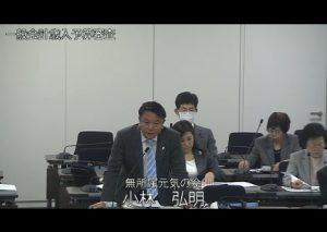 [豊島区議会予算委員会]3月8日の豊島区議会は、予算特別委員会 公債費・諸支出金・歳入・特別会計です。