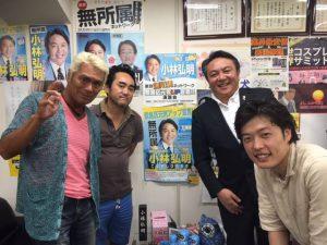 アクション俳優大葉健二さん、スカラベスタジオ有元社長、シャインパートナーズ岩本社長と若い人たちの発表の場や活躍・育成の場に関する打ち合わせをさせていただきました。