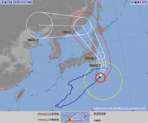 豊島区 台風10号 ライオンロック