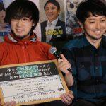 第46回豊島区ピースUPテレビ放送 ゲスト:シンガー MaTsuさん、池袋ダウナーズさん