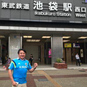 池袋駅 で朝のお見送り。23時キックオフ、サッカーW杯ロシア大会 日本対ポーランド 応援含め、ユニフォームで朝のお見送りをさせて頂きました。ガンバレニッポン!