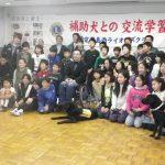 豊島区 無所属 小林弘明 選挙 池袋第三小学校 盲導犬 補助犬 介助犬 聴導犬