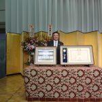 小林弘明 無所属 豊島区 政治家 選挙 維新の会 日本維新の会 議員 勲章